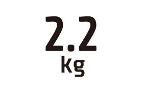 2.2kg