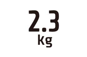 2.3kg