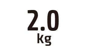 2.0kg