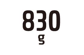 約830g