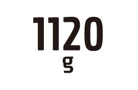 約1120g