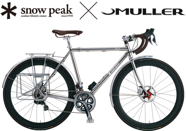 Snow Peak bike _001
