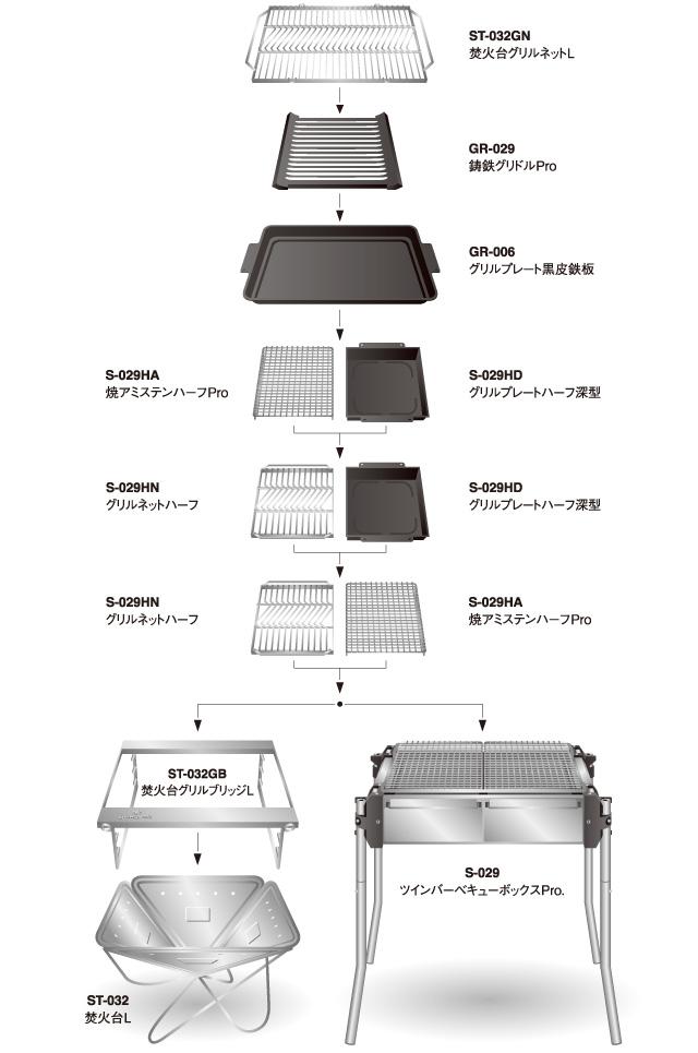 焼アミ・プレート_001