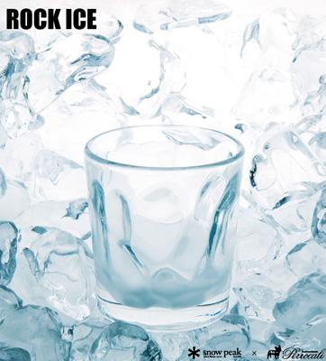 ロックアイス_001