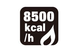 ストーブ火力 8500kcal