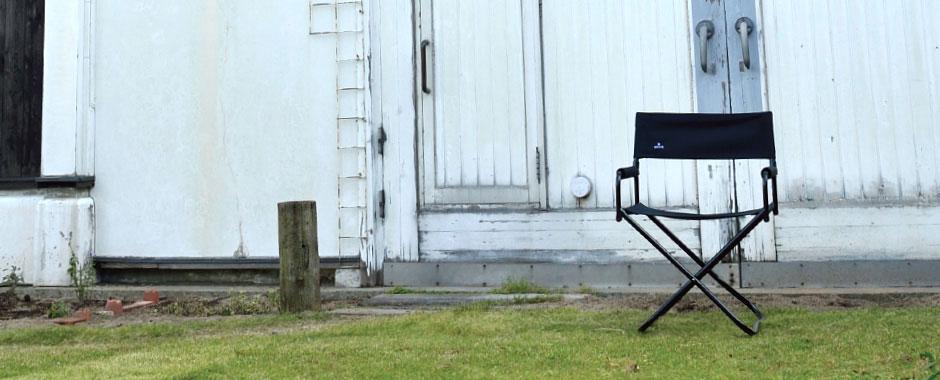 Garden FD Chair軽データ