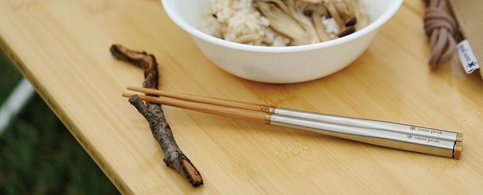 Carry-on Chopsticks軽データ