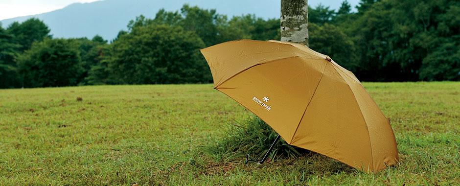 Umbrella軽データ