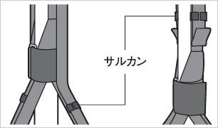 set_8
